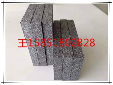 模塑聚苯板(B2级)