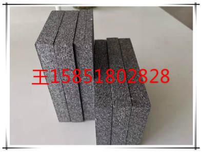 石墨聚苯板生产设备