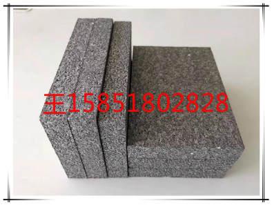聚苯板含有阻燃添加剂