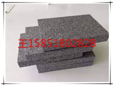 模塑聚苯板的防火性能