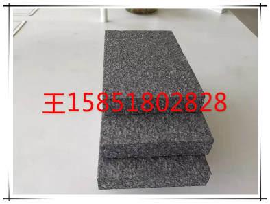 模塑聚苯板是保温材料的一种