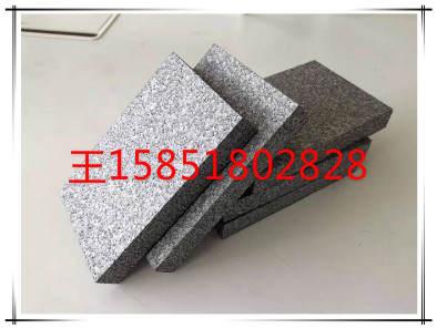 模塑聚苯板价格