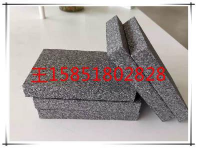 石墨聚苯板的阻燃标准